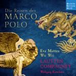 20151001 VÖ Sony Marco Polo HB