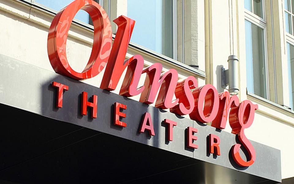 Vormerken! Das Plattpaket auf Norddeutschlands Volksbühne Nr.1 – dem Ohnsorg-Theater!